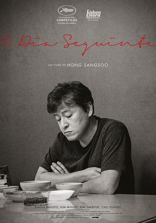 Cinema O Dia Seguinte, de Hong Sangsoo