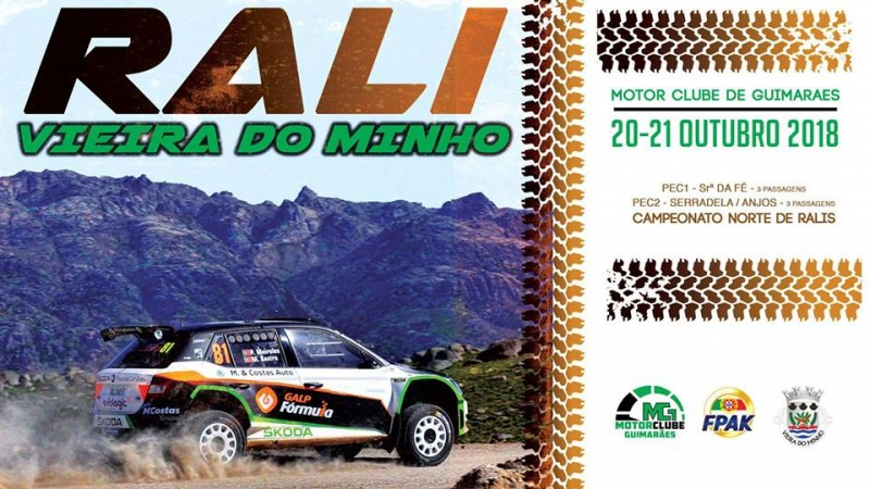 rally-vieira-do-minho